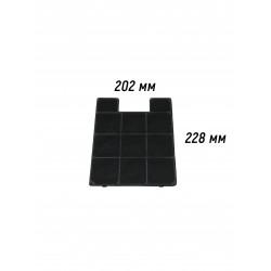 Фильтр кассетный угольный 228х202х10