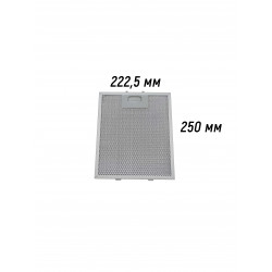 Фильтр алюминиевый 222,5х250х9