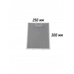 Фильтр алюминиевый 250х300х9