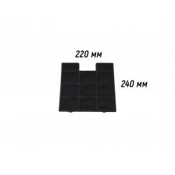 Фильтр кассетный угольный 240x220x10