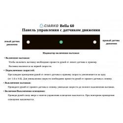 CIARKO Bella SCG 60 Black